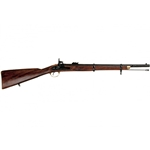 Enfield Musketoon Rifle M1861 Civil War Replica Non-Firing,P-61 Enfield Rifle M1861 Civil War Non-Firing FD1046